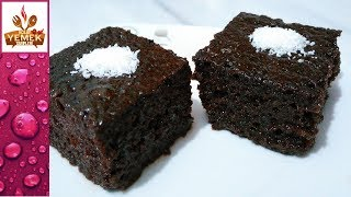 Wet Cake (Brownie) Recipe - Easy Cookbook