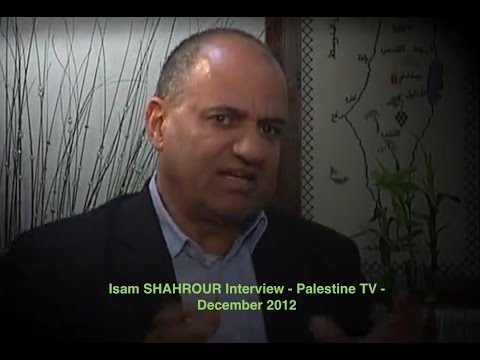 Interview of Isam Shahrour with Palestine TV - December 2012