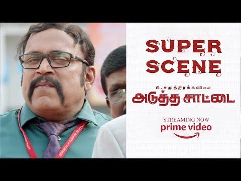 Adutha Saattai   Samuthirakani   Athulya Ravi   Super Scene 4K (English-Subtitle )