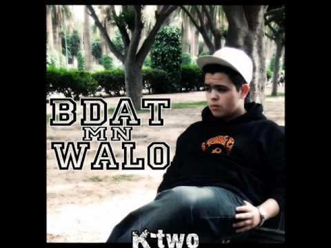 Bdat Mn Walo
