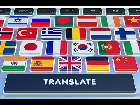 Wie man mit Deepl professionelle Übersetzungen erlangt