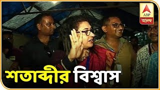 I was confident about my victory: Satabdi Roy | ABP Ananda