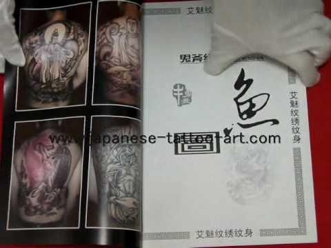 Beautiful Koy Fish Tattoo Designs