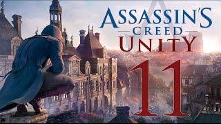 Прохождение Assassin's Creed Unity — Часть 11: Убийство Лафреньера