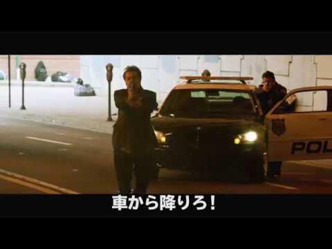 映画『ハングマン』予告編