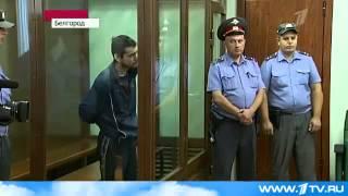 Сергею Помазуну ПОЖИЗНЕННО
