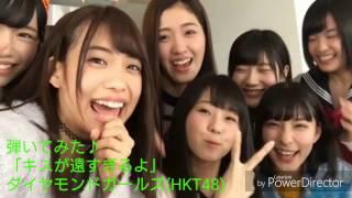 先日、なおぽん(岡本尚子さん)がHKT48から卒業すると発表しました。 卒...