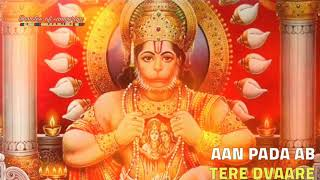30 second WhatsApp Status Video Hanuman Bhajan