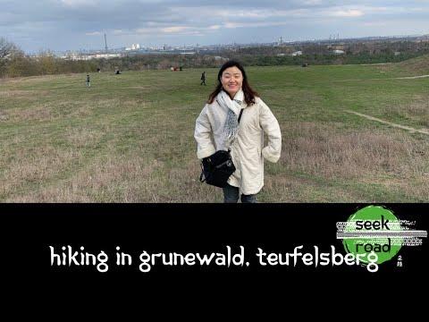 [eva-berlin-diary]-hiking-in-grunewald,-learning-the-history-of-teufelsberg-독일여행-베를린-등산,-숲산책-시크로드