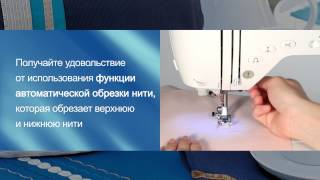 Швейная машина Brother INNOV IS 350 SE NV 550SE)(NV 150SE)(, 2013-09-25T08:18:00.000Z)