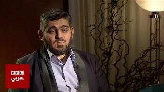 محمد علوش ممثل جيش الاسلام وكبير المفاوضين لدى المعارضة