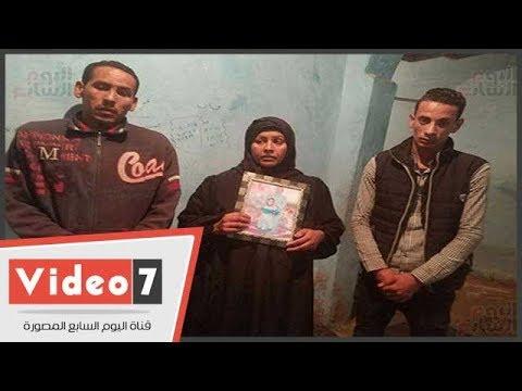 أسرة عامل بمجلس مدينة بنها ضحية سيارة طائشة تناشد المحافظ بتوفير معاش  - 21:22-2017 / 12 / 9
