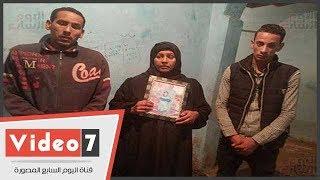 أسرة عامل بمجلس مدينة بنها ضحية سيارة طائشة تناشد المحافظ بتوفير معاش