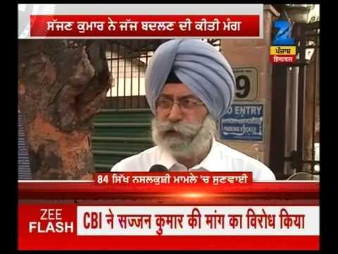 Hearing on plea filed by sajjan kumar on 1984 sikh riots