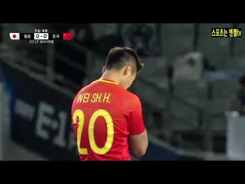 Japan 2 China 1 EAFF 2017