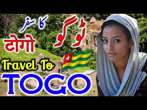 Travel to Togo by Tabeer TV | Full  Documentary and History About Togo In Urdu & Hindi |ٹوگو کی سیر