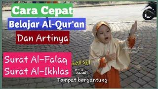 Surat Al Falaq Dan Artinya Perkata
