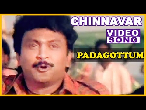 Padagottum Video Song | Chinnavar Tamil Movie Songs | Prabhu | Kasthuri | Ilayaraja | Music Master