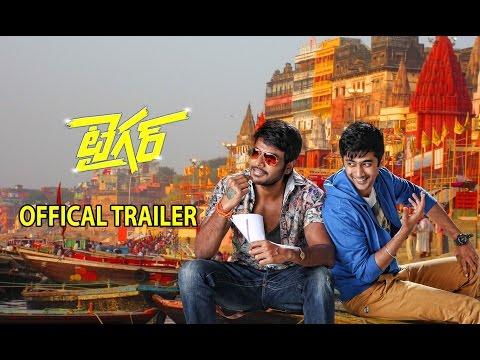 Tiger Telugu Movie | Offical Trailer | S.S.Thaman | Sundeep Kishan |Seerat Kapoor