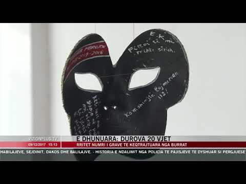 News Edition in Albanian Language - 9 Dhjetor 2017- 15:00 - News, Lajme - Vizion Plus