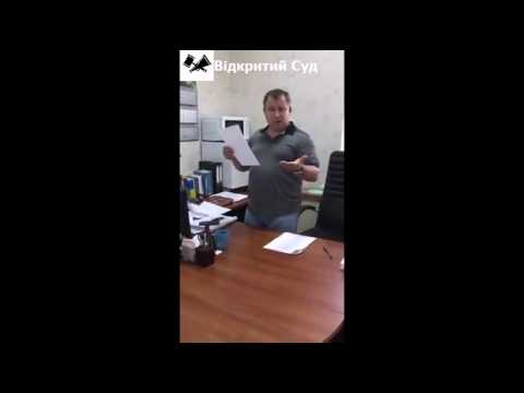 Суддя Мінасов В.В. дискредитує Жовтневий районний суд м. Запоріжжя