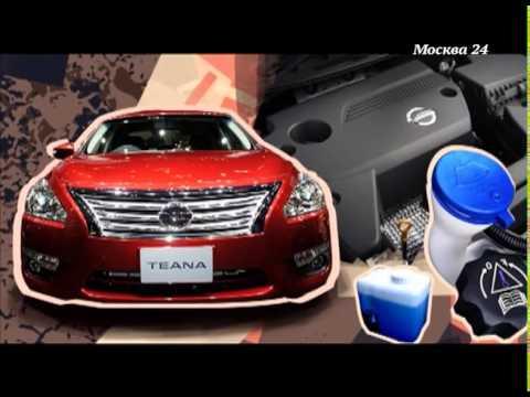 Nissan Teana с пробегом 2011 - YouTube