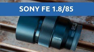 Тестовое видео Sony FE 85mm F1.8 Sony NEX C3 A7M2