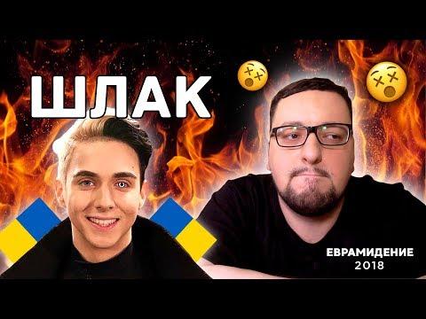 Melovin - ПОЗОР
