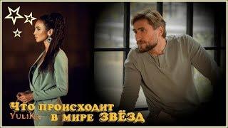 Денис ЛЕБЕДЕВ идет на хитрости, чтобы ВНОВЬ ДОБИТЬСЯ внимания Ольги Бузовой