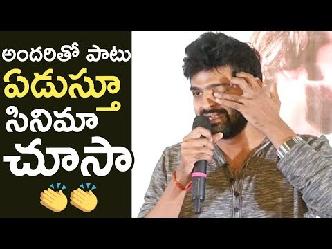 Actor Sri Vishnu Emotional Speech @ Vunnadi Okate Zindagi Movie Success Meet | TFPC