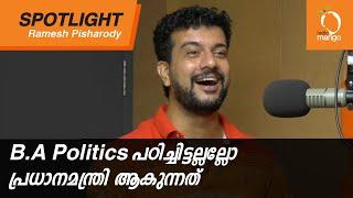Radio Mango Spotlight Ft. Ramesh Pisharody with RJ Karthikk | Radio Mango