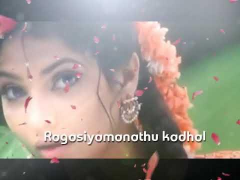 Ragasiyamanathu kadhal female whatsapp status