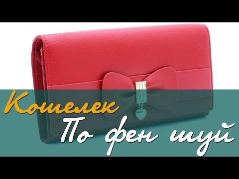 Qiwi кошелек - регистрация и использование