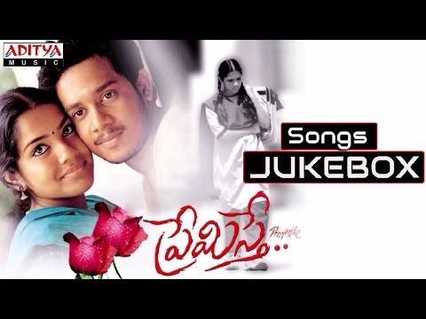 Premisthe Telugu Movie Full Songs    Jukebox    Bharath, Sandhya
