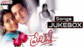 Premisthe Telugu Movie Full Songs || Jukebox || Bharath, Sandhya