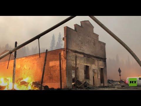 شاهد.. حريق يلتهم مدينة شمال كاليفورنيا ويمحو مرافقها  - نشر قبل 1 ساعة