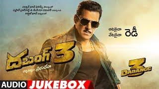 DABANGG 3 Full Album Jukebox (Telugu)   Salman Khan, Sonakshi Sinha   Sajid -Wajid