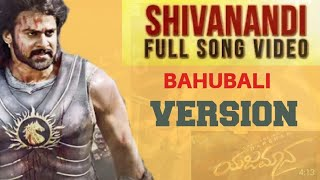 Yajamana / Shivanandi 4K Song / Darshan Thoogudeepa / V Harikrishna / Media House Studio