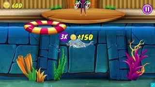 Игра Шоу Дельфинов 7   Онлайн   Opera 09 12 2017 18 35 57