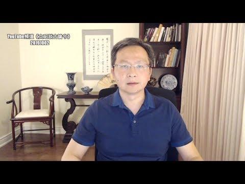 """文昭:""""十一""""香港局势升级到实弹阶段,一句话让大部分小粉红闪崩"""