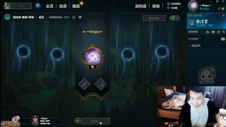 Dopa live stream rank China ngày 03/04/2019 || LoL VietNam