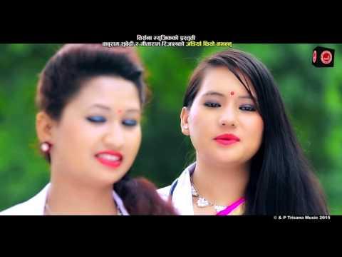 Jadyaha Thiyo Nabhandinu by Yam Chhetri & Komal Oli HD