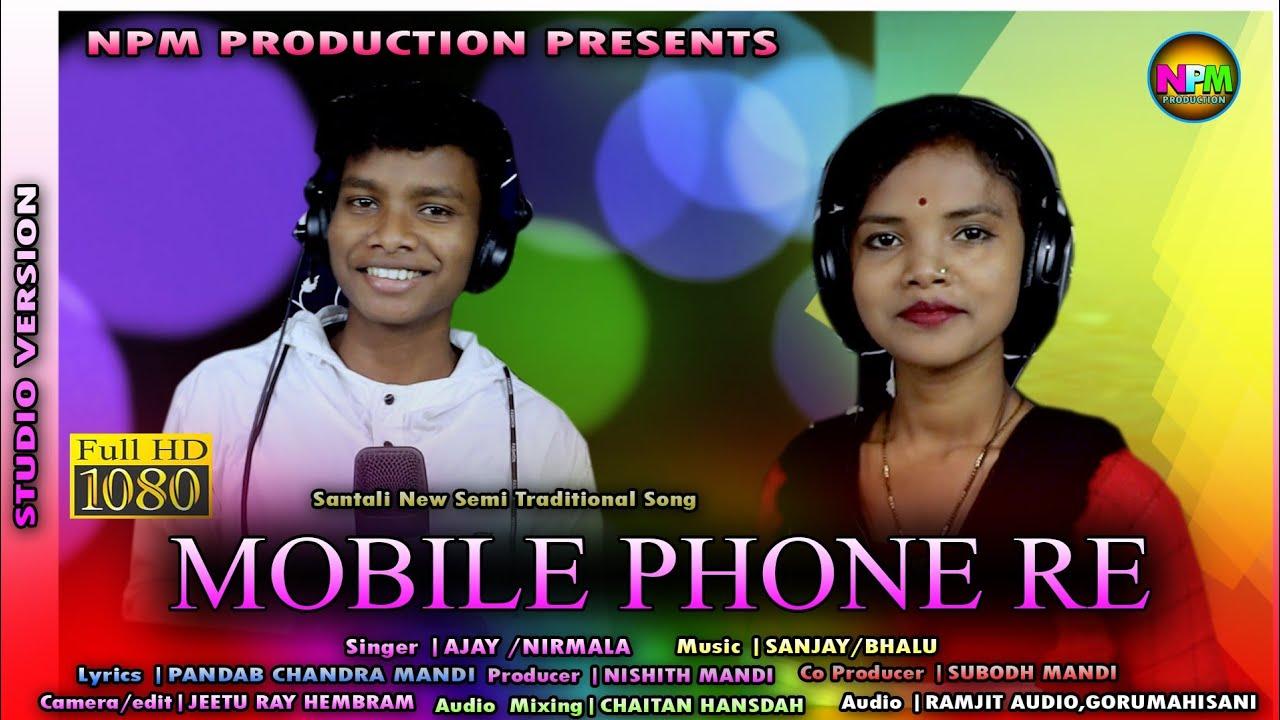 MOBILE PHONE RE ! NEW SANTHALI TRADITIONAL VIDEO SONG STUDIO VERSION 2021! AJAY & NIRMALA