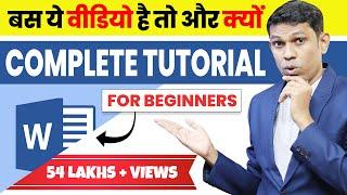 Microsoft Word Tutorial (हिंदी) - Comṗlete MS-Word Tutorial 2020 for Beginners