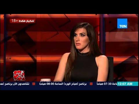 المتحولون جنسياً - أول متحول جنسياً فى لبنان ' التحول الجنسي فى سبيل العمل فى الدعارة