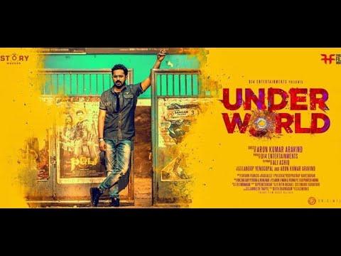 Download Under World (അണ്ടർ വേൾഡ്) malayalam full movie