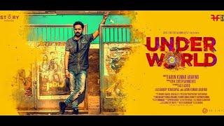 Under World (അണ്ടർ വേൾഡ്) malayalam full movie