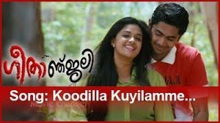 KOODALA KUYILAMME | GEETHANJALI | VIDEO SONG | New Malayalam Movie Song | Mohanlal | Vidyasagar