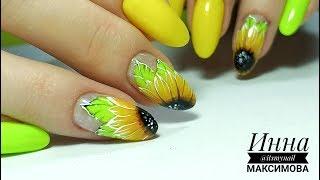 ❤ СОЛНЕЧНЫЙ маникюр  ❤ COSMOPROFI  ❤ рисуем ПОДСОЛНУХ на ногтях  ❤ Дизайн ногтей гель лаком  ❤