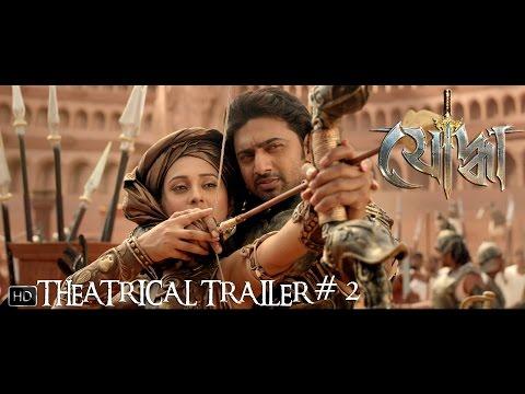 Yoddha   Theatrical Trailer 2   Dev   Mimi   Raj Chakraborty   2014
